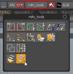 mihi_tools01