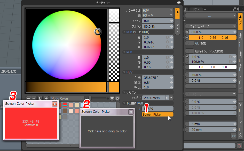 screen_color_picker