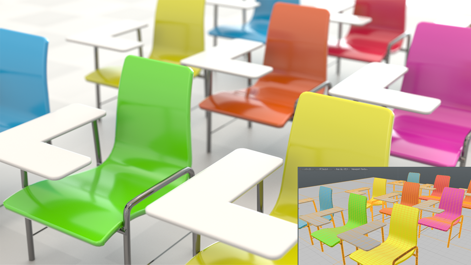 education_banner