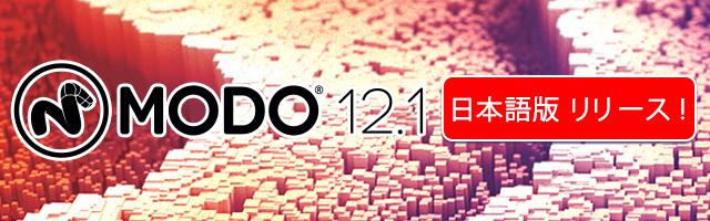 Campaign_Modo12_1_640x250
