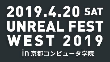 bnr_unrealfestwest2019