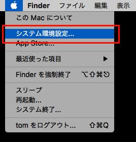 OSX_Shortcut_02