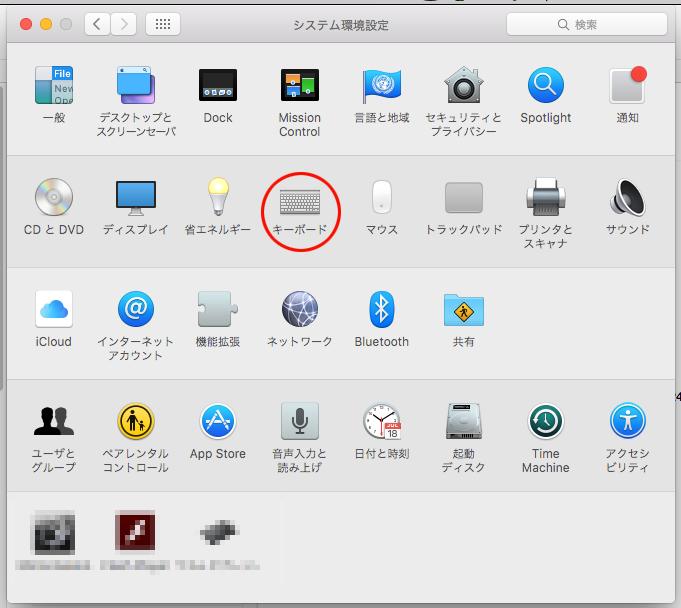 OSX_Shortcut_03
