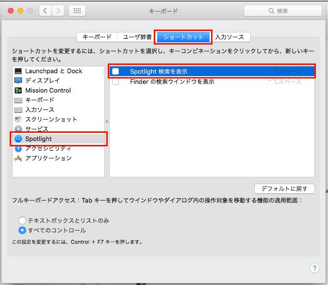 OSX_Shortcut_04
