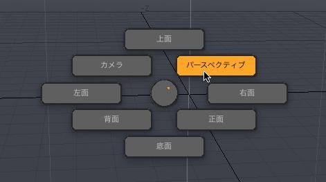 OSX_Shortcut_05
