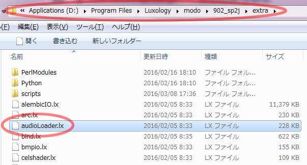faq_audioLoader