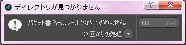 error_buckets01