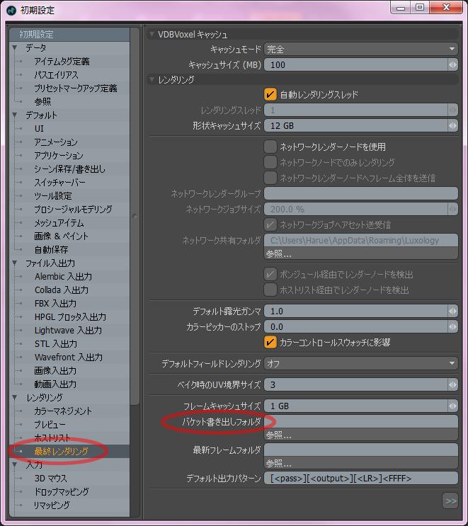 error_buckets02
