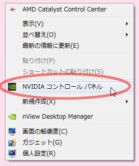 graphic_driver01