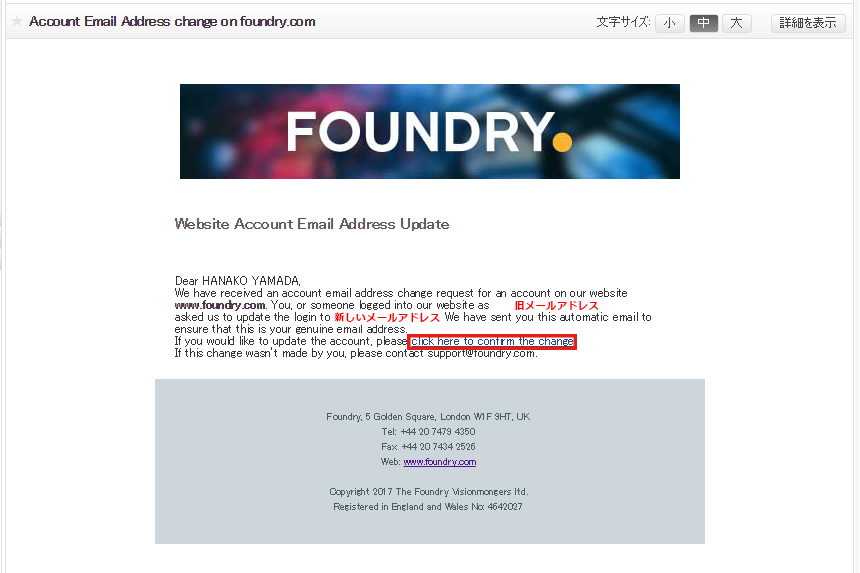 Change_Email_Address_pass_foundry_com_06