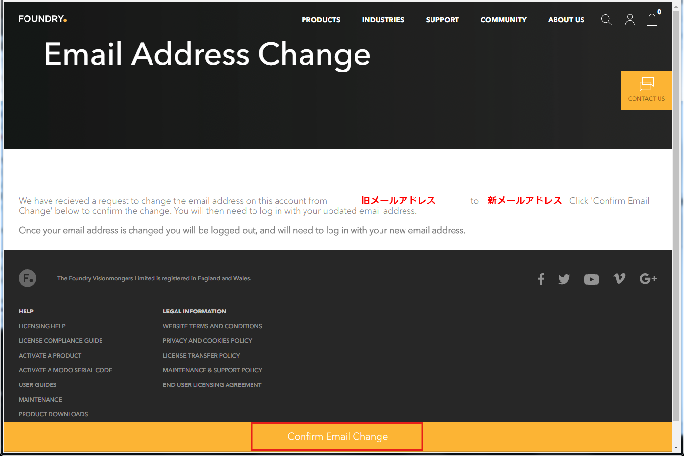Change_Email_Address_pass_foundry_com_07