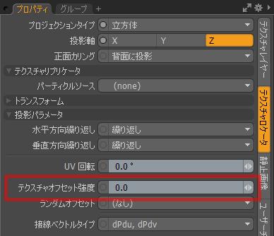 def_texture_offset