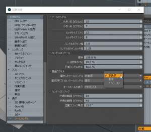 preferences_toolhandle_drawstyle