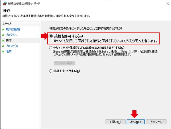 thumb_firewall_settings_4