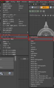 faq_viewport_model02