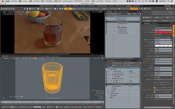 column_rendering_basic_04_001