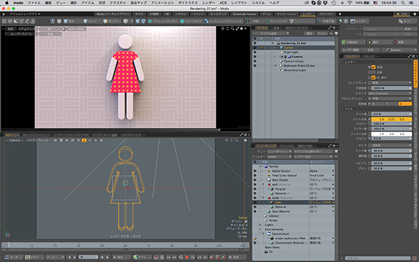 column_rendering_basic_05_001
