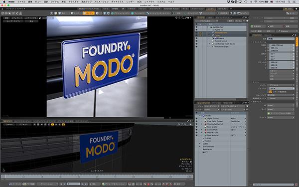 column_rendering_basic_08_000