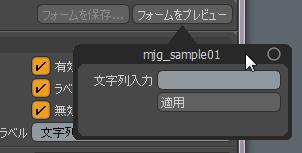 kit_form_form06