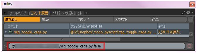 toggle_cage04