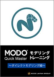 icon_quickmaster_directmodeling_180