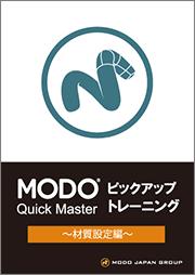 icon_quickmaster_material_180
