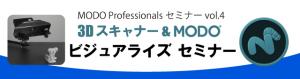banner_MODO_Event_pro4_02