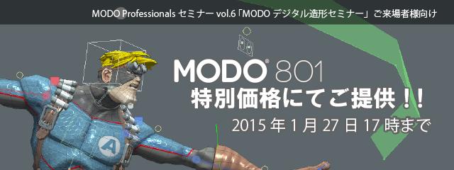 event_2014-10-25_camp_header