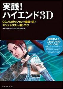 mdn_book_animaroid
