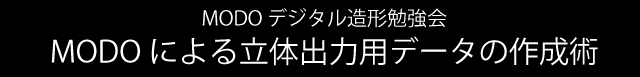 event_banner02