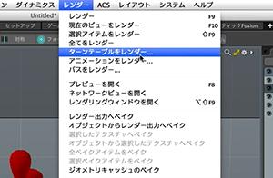 column_animation01_03