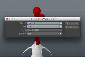 column_animation01_04