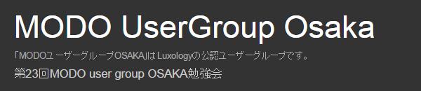 osaka_study_meeting-23