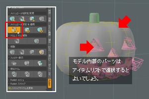 3dprint04_08