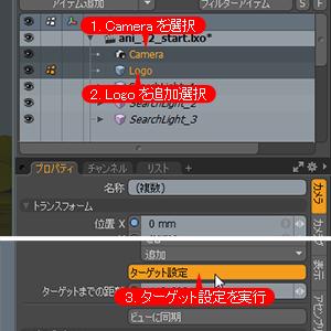ani_12_28