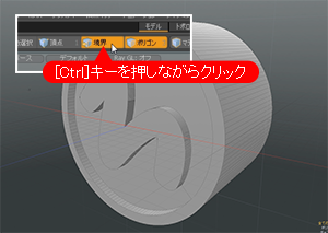 column_3d_print06_021
