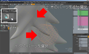 column_3d_print07_015