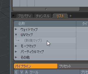 retopology_uv_edit_02