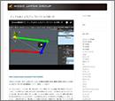 ScreenShot_tipsblog_layout-animation_dual_ik