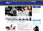 WEB_moineau