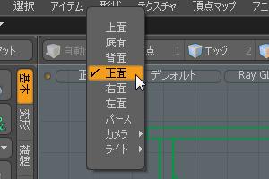 column_modeling_basic_03_006