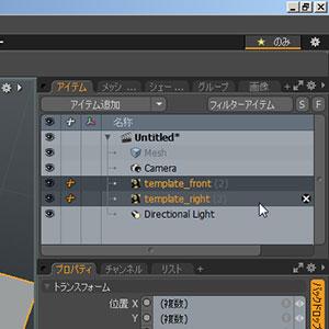 column_modeling_basic_03_011