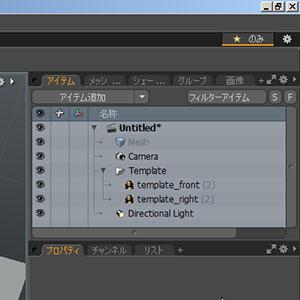 column_modeling_basic_03_012