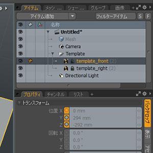 column_modeling_basic_03_014