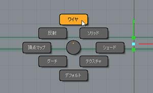 column_modeling_basic_03_021
