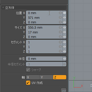column_modeling_basic_03_022