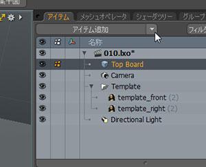 column_modeling_basic_03_029