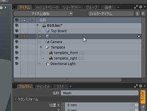 column_modeling_basic_03_031