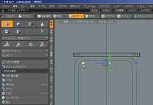 column_modeling_basic_03_033