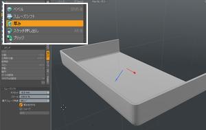 column_modeling_basic_03_042